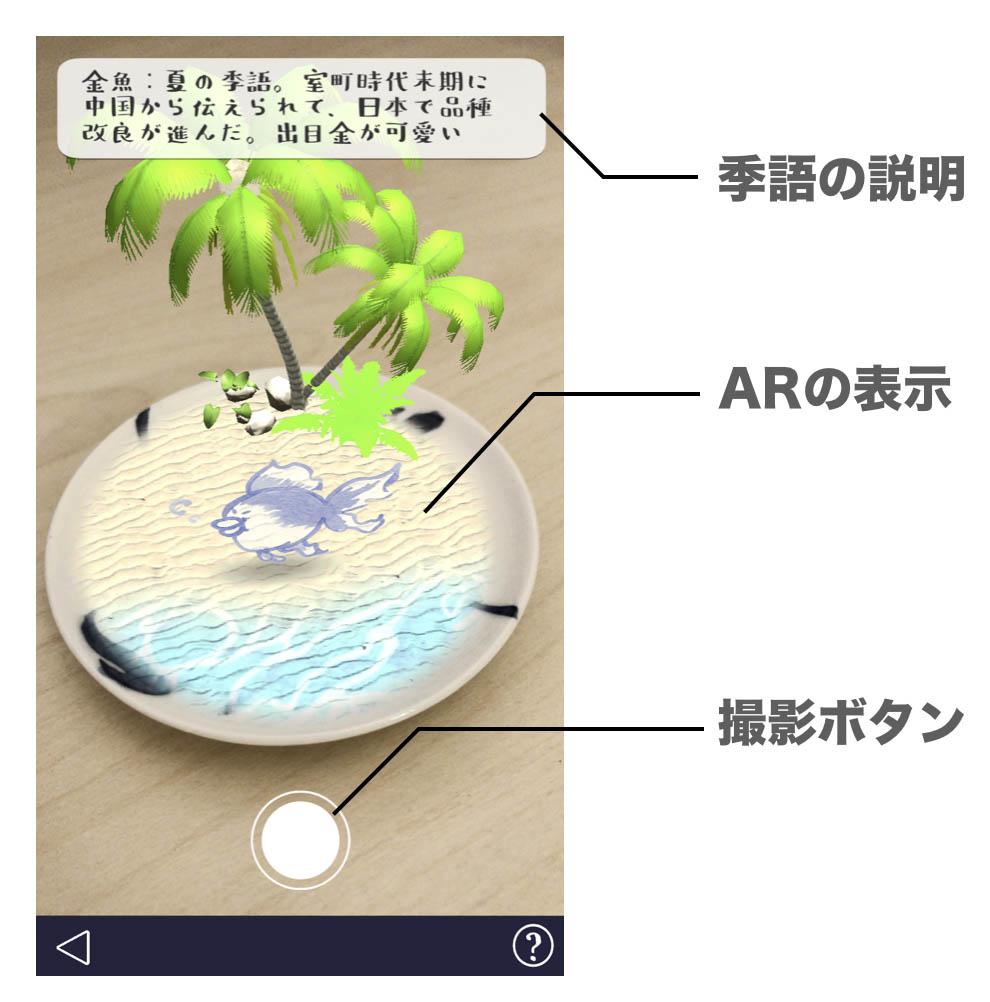 f:id:nn_hokuson:20180725224543j:plain:w400