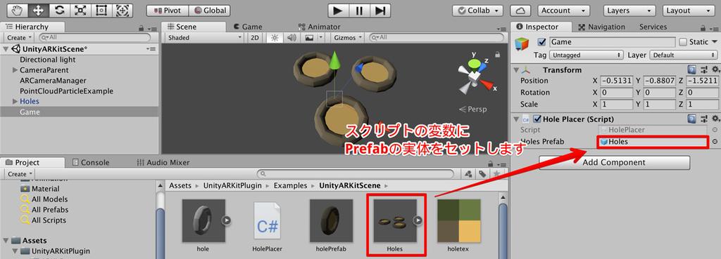 f:id:nn_hokuson:20181022193721j:plain