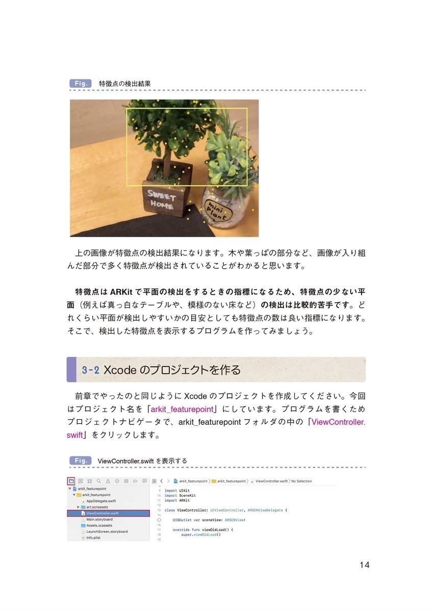 f:id:nn_hokuson:20190607213343j:plain:w320