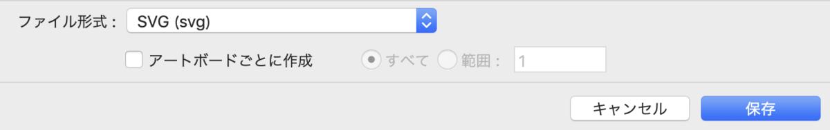 f:id:nn_hokuson:20190610201147p:plain