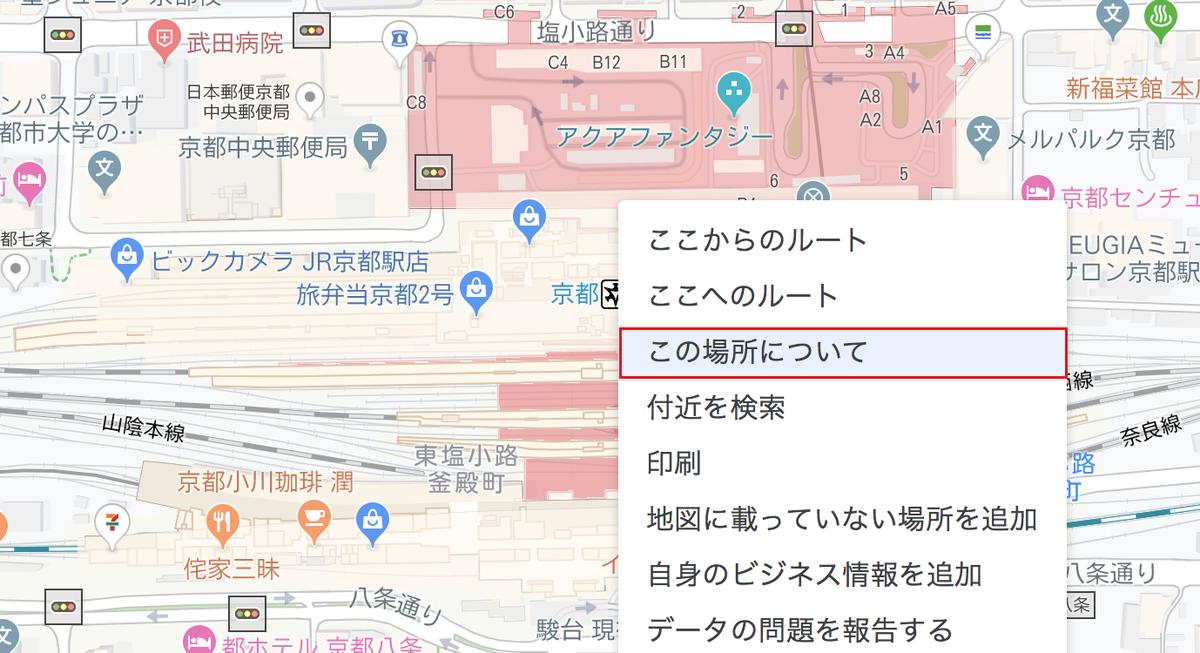 f:id:nn_hokuson:20190611212249p:plain:w600
