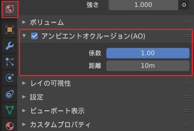 f:id:nn_hokuson:20190716220628p:plain:w300