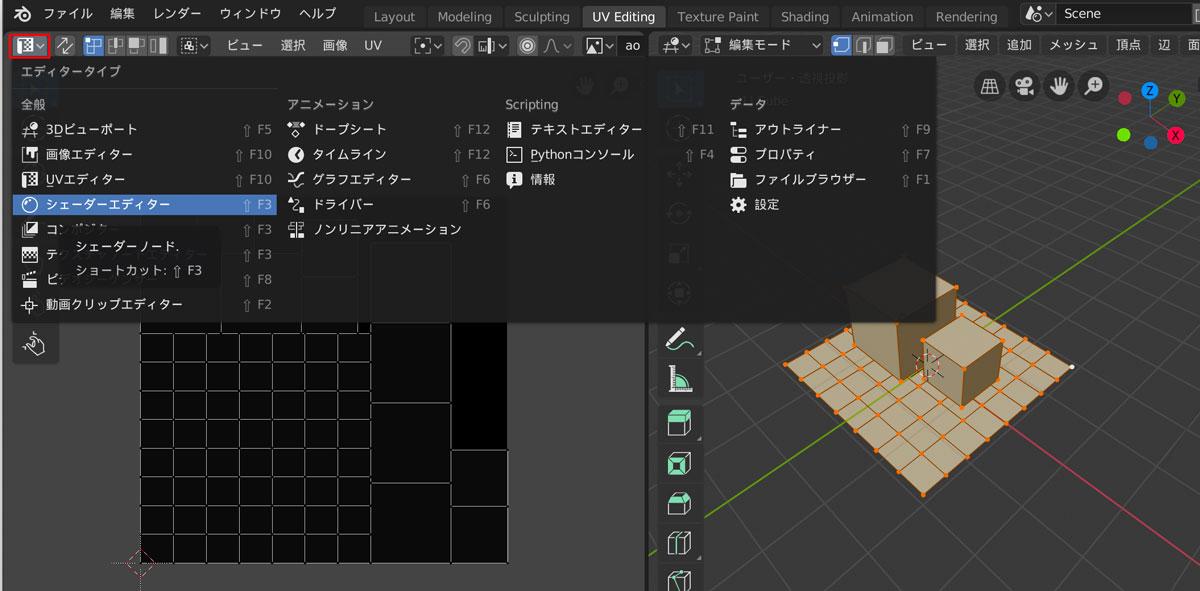 f:id:nn_hokuson:20190716220812j:plain:w650