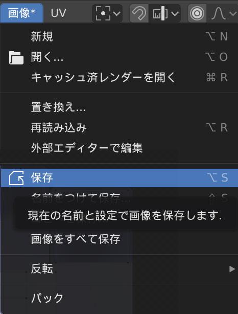 f:id:nn_hokuson:20190716220917j:plain:w200