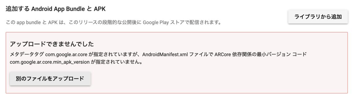 f:id:nn_hokuson:20190905220126p:plain:w600