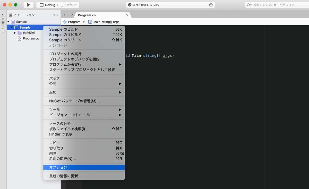 f:id:nn_hokuson:20200125204458j:plain:w600