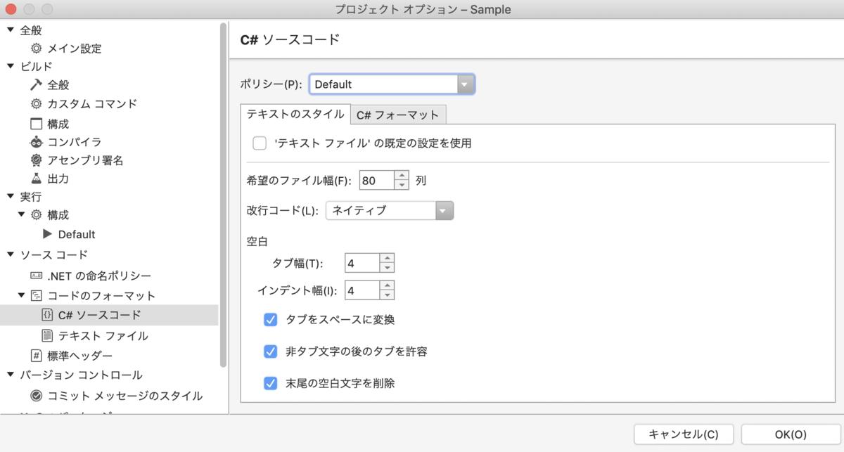 f:id:nn_hokuson:20200125204533p:plain