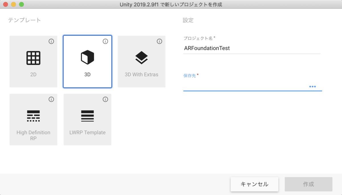 f:id:nn_hokuson:20200706160128p:plain:w500