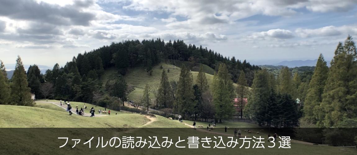 f:id:nn_hokuson:20201027151808p:plain:w650