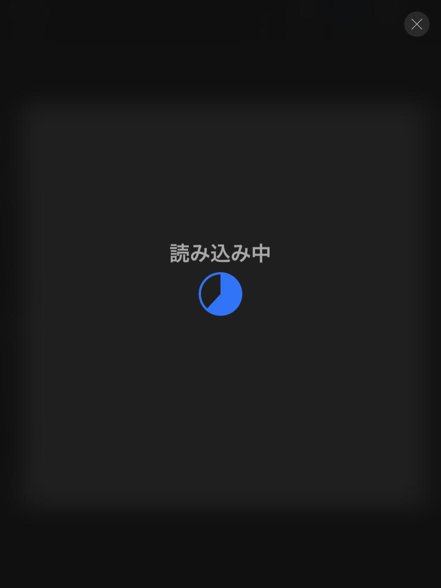 f:id:nn_hokuson:20201221232303p:plain:w250