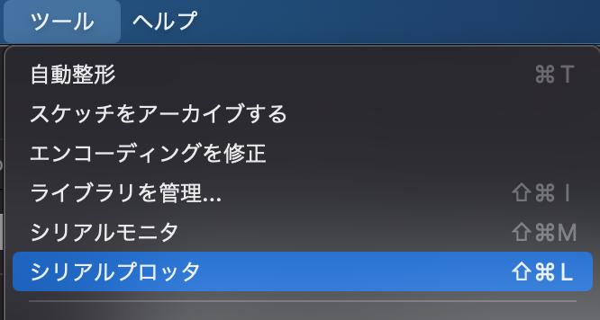 f:id:nn_hokuson:20211002153412p:plain:w300