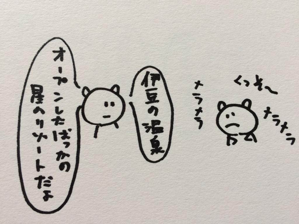 f:id:nnaho:20171023093520j:plain