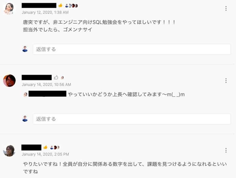 f:id:nnakazawa28:20200819104520p:plain