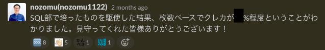 f:id:nnakazawa28:20200819104722p:plain