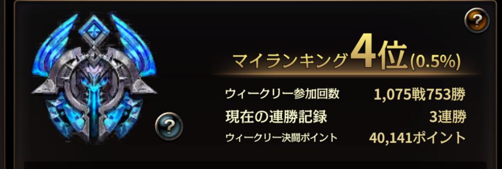 f:id:nnaohiro117:20170114064251p:plain