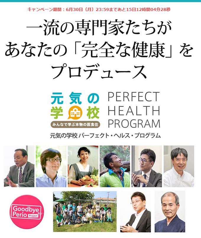 f:id:nnaoichi-707:20160628100443j:plain