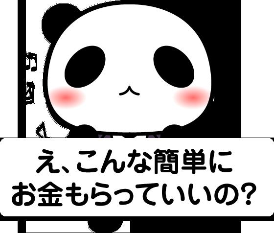 f:id:nnaoichi-707:20160629162014p:plain