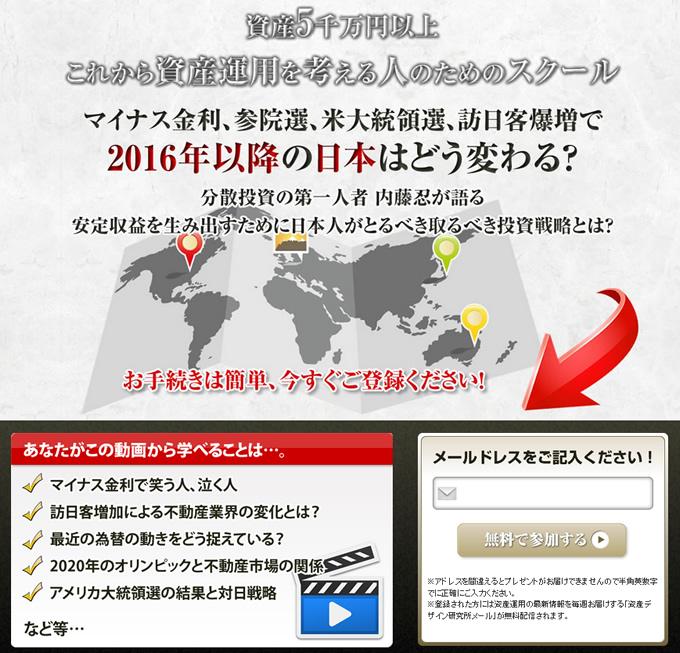 f:id:nnaoichi-707:20160701210538j:plain