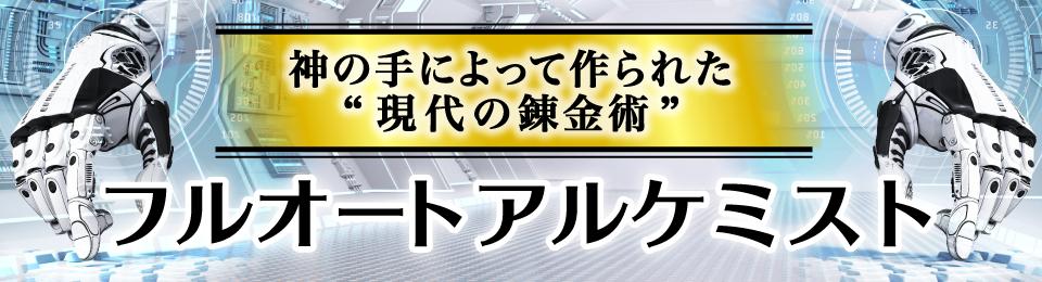 f:id:nnaoichi-707:20160724173511p:plain