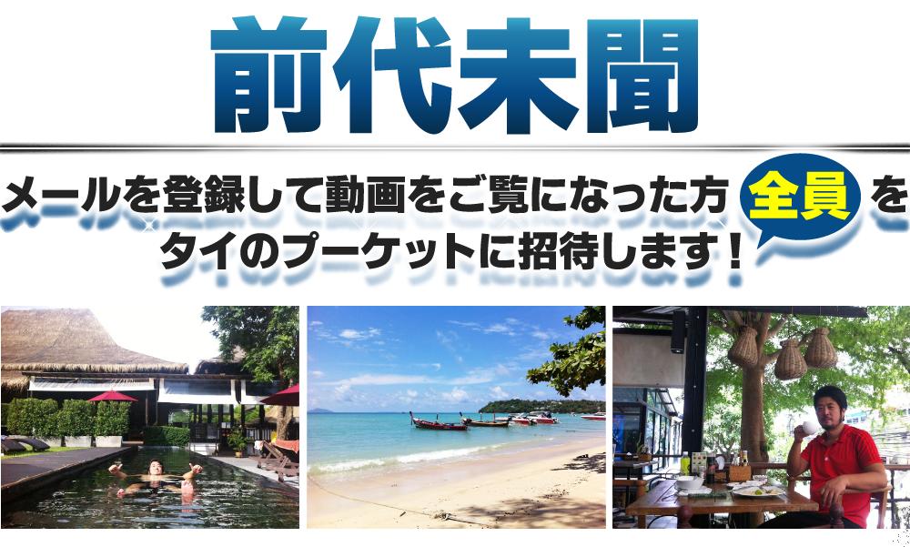 f:id:nnaoichi-707:20160726220620p:plain
