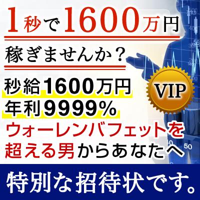 f:id:nnaoichi-707:20160731111748p:plain
