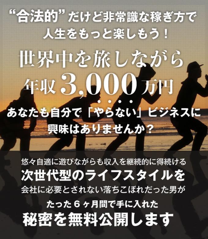 f:id:nnaoichi-707:20161014155029j:plain