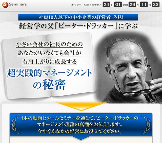 f:id:nnaoichi-707:20161029225833j:plain