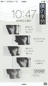 f:id:nnaoichi-707:20161208204919j:plain