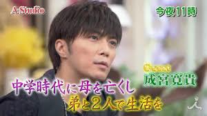 f:id:nnaoichi-707:20161216154043j:plain