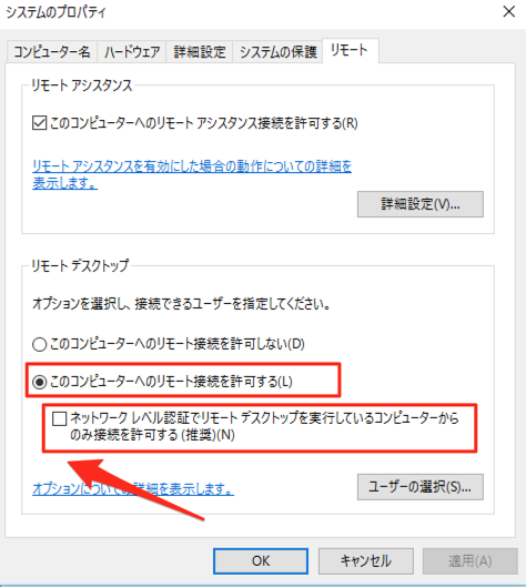 f:id:nnasaki:20151022115540p:plain