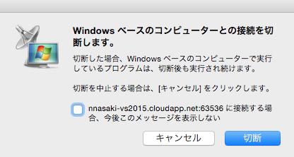 f:id:nnasaki:20151022121147p:plain