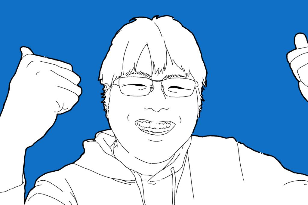 f:id:nnasaki:20170412232159p:plain