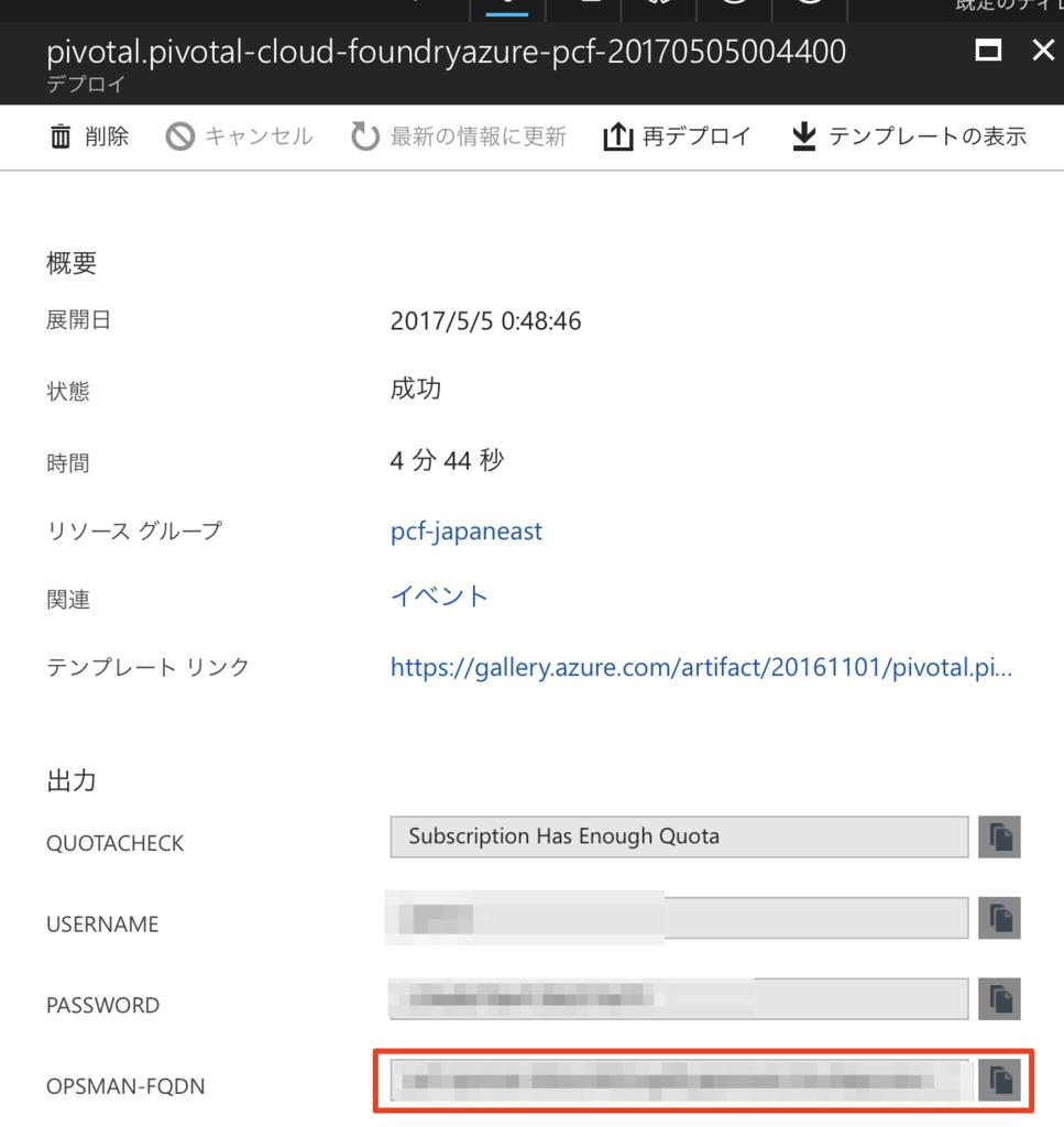 f:id:nnasaki:20170505005530p:plain