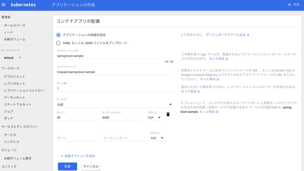 f:id:nnasaki:20170507132213p:plain