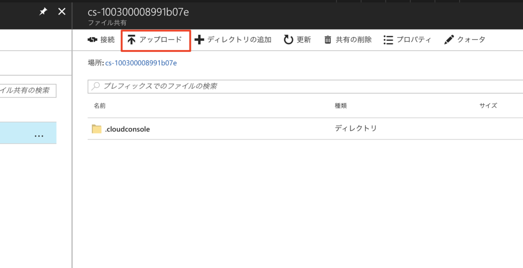 f:id:nnasaki:20170511144759p:plain