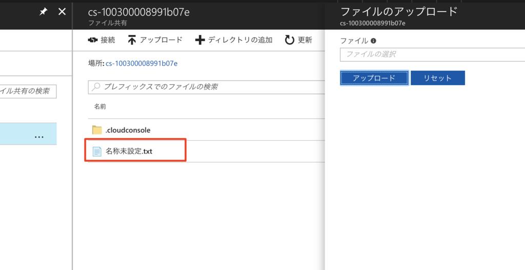 f:id:nnasaki:20170511144928p:plain