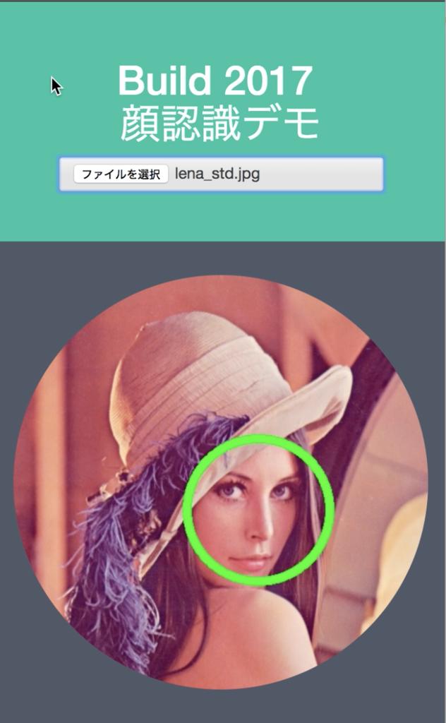 f:id:nnasaki:20170526072756p:plain