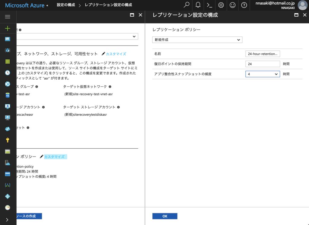 f:id:nnasaki:20170601102417p:plain