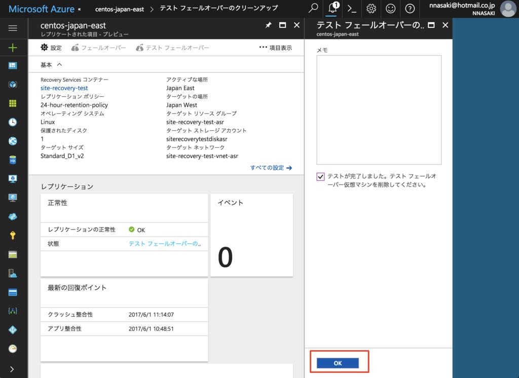 f:id:nnasaki:20170601112456p:plain
