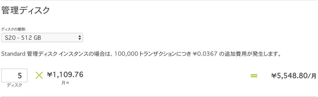 f:id:nnasaki:20170725161231p:plain