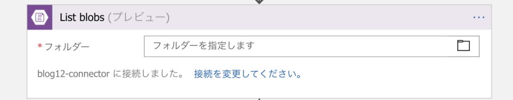 f:id:nnasaki:20171213152528p:plain