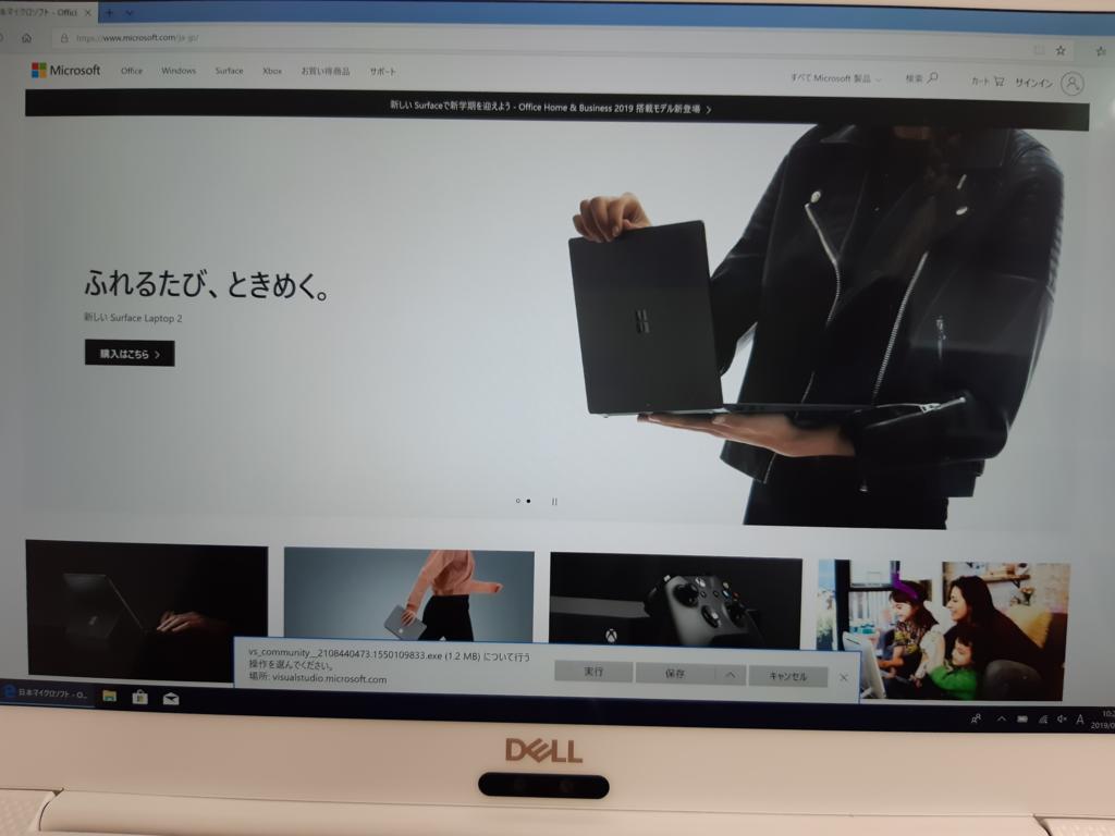f:id:nnasaki:20190302144526p:plain