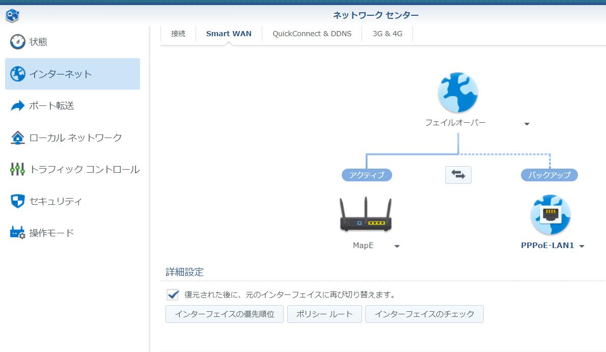f:id:nnasaki:20200417155302p:plain