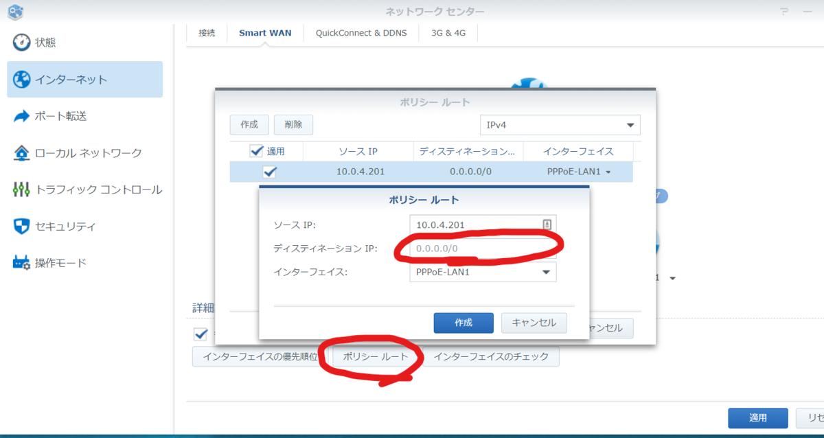 f:id:nnasaki:20200417155442p:plain