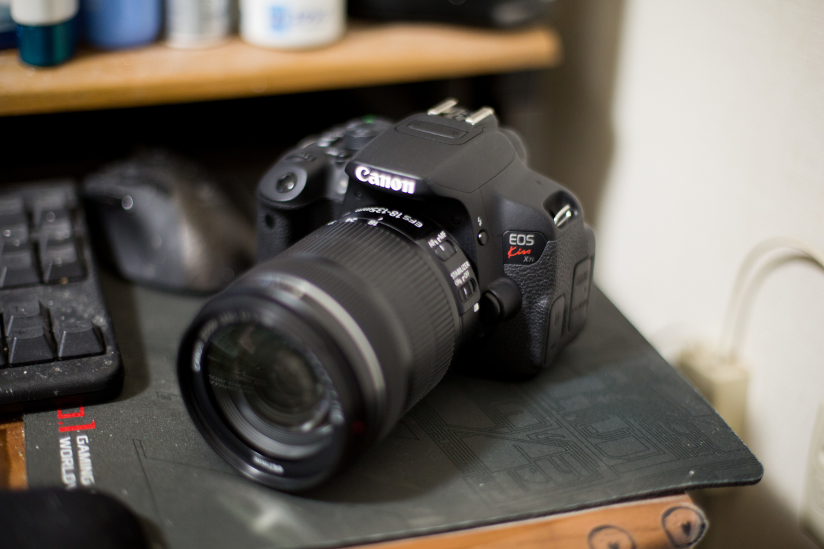 EOS Kiss X7i + EF-S18-135 IS STM