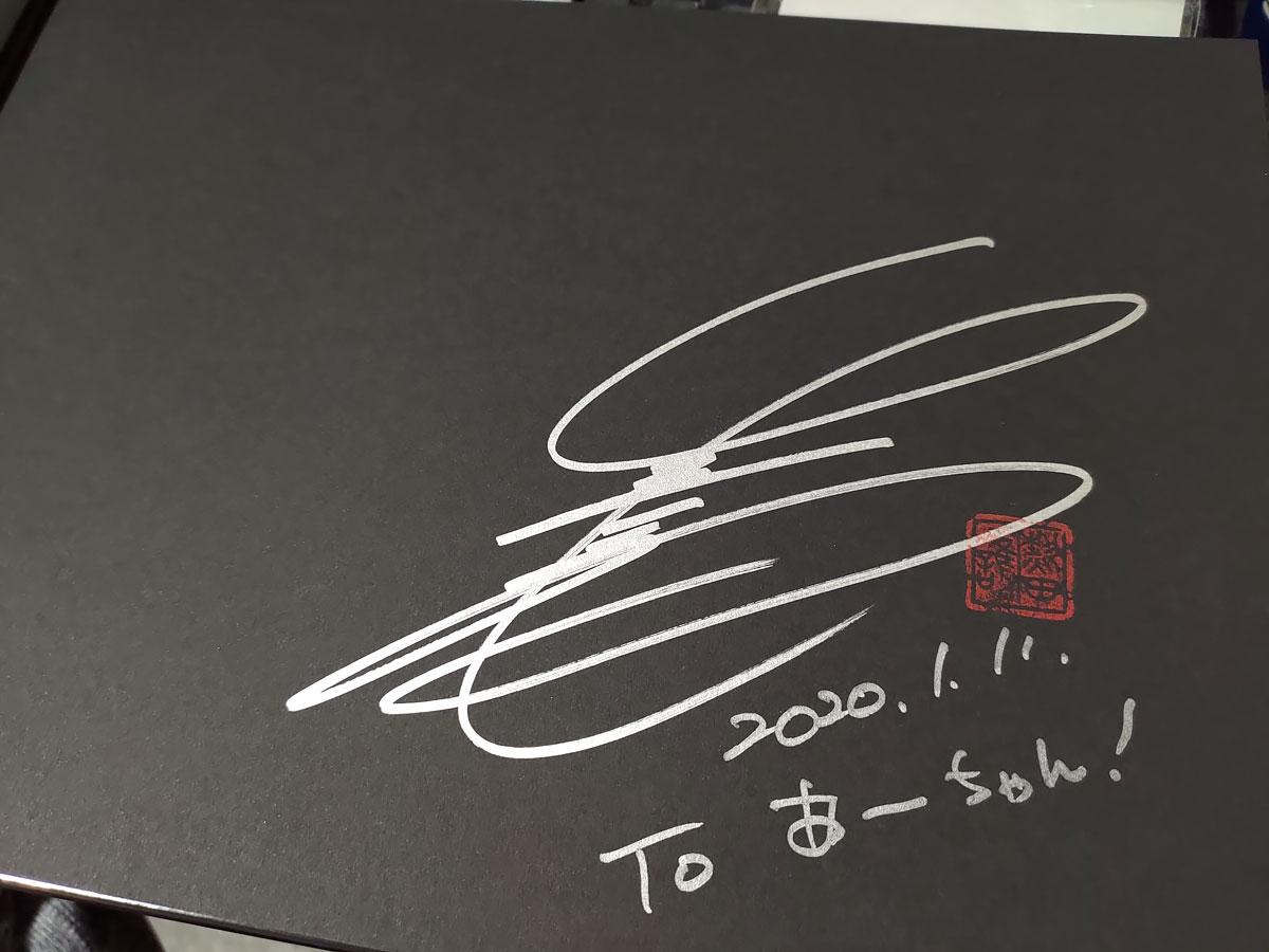 熱田護写真展 500GP フォーミュラ1の記憶 サイン