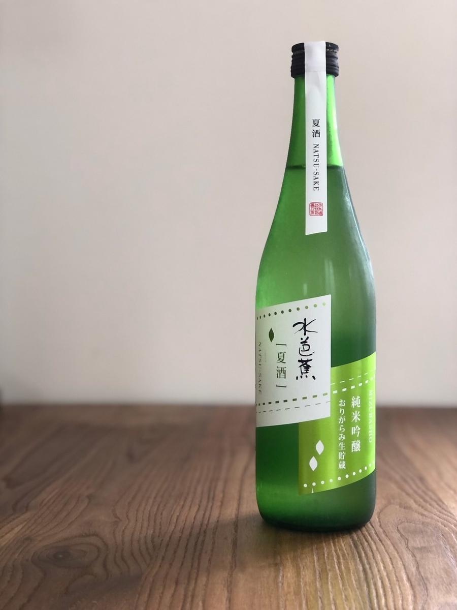 【日本酒】水芭蕉 夏酒 純米吟醸おりがらみ生貯蔵<720ml>