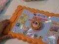 美味しそうなケーキができました