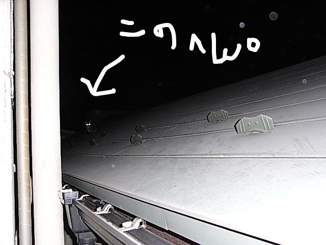f:id:nnk775:20091020235118j:image:w160