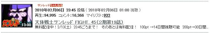 f:id:nnk775:20100207164303j:image:w440